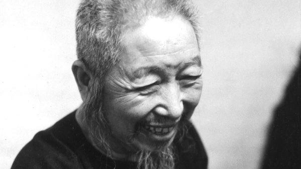 Pr Chen Man Ching